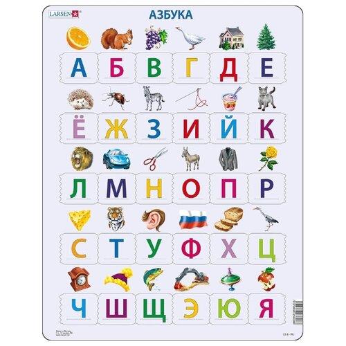 Фото - Рамка-вкладыш Larsen Азбука (LS830), 30 дет. рамка вкладыш larsen россия k50 100 дет