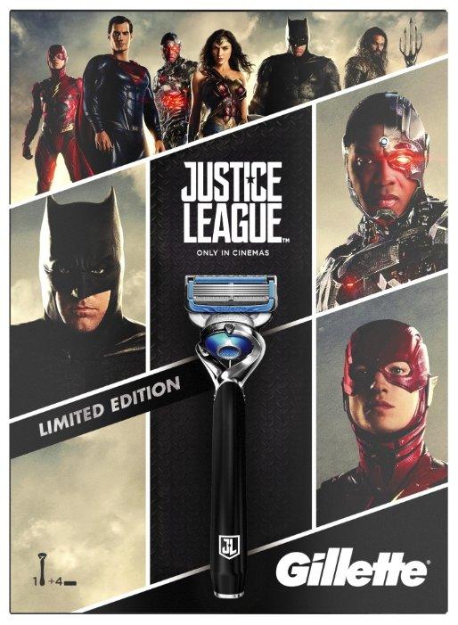 Набор Gillette Лига справедливости бритвенный станок Fusion Proshield Chill Flexball