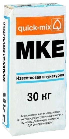 Штукатурка quick-mix MKE, 30 кг