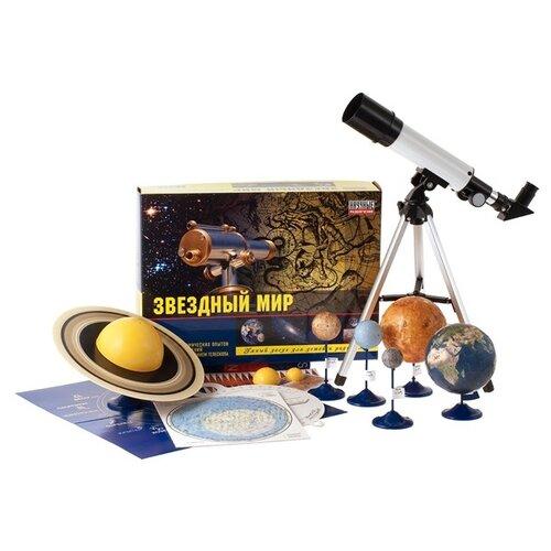 Телескоп Научные Развлечения Звездный мир белый/черный
