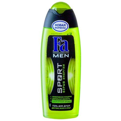 Гель для душа и шампунь Fa Men Sport Взрыв энергии, 250 мл adidas гель для душа шампунь и гель для умывания body hair face after sport мужской 250 мл