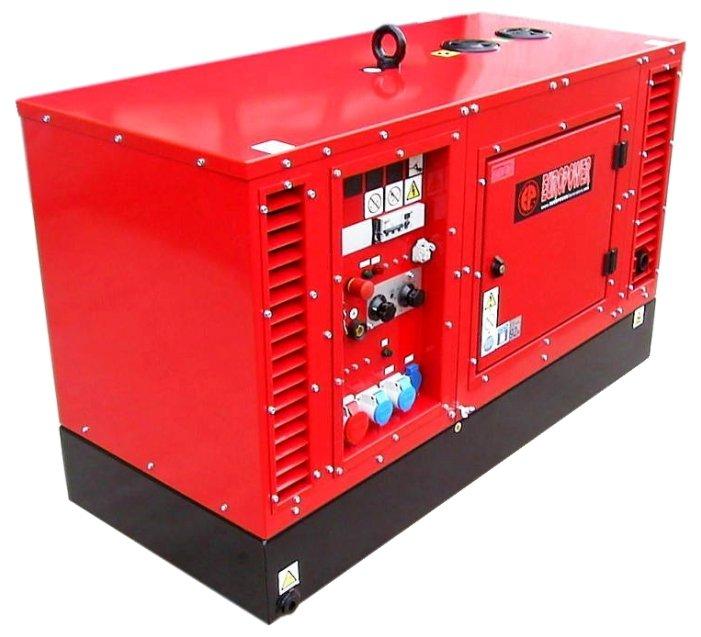 Дизельный генератор EUROPOWER EPS230DXE DC (5200 Вт)