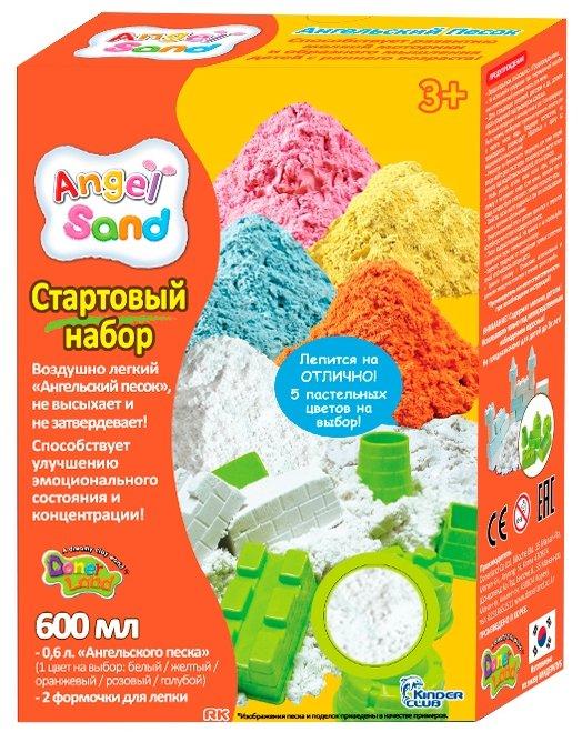 Angel Sand [Ангел Сенд] MA07012х Набор для творчества Желтый 0,6 л+ формочки