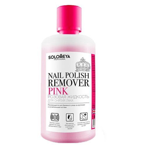 Solomeya Жидкость для снятия лака Nail Polish Remover Pink, розовая 500 мл