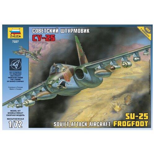 Купить Сборная модель ZVEZDA Советский штурмовик Су-25 (7227) 1:72, Сборные модели