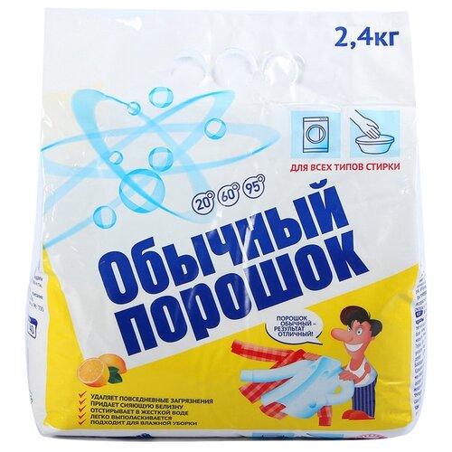 Стиральный порошок Обычный порошок Универсальный Лимон 2.4 кг пластиковый пакет
