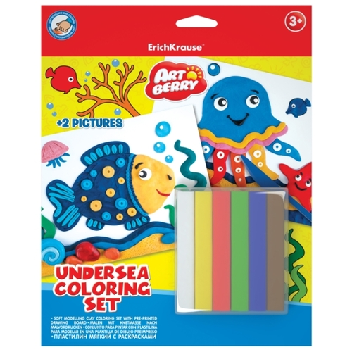 Пластилин ErichKrause Artberry Undersea coloring set (37888)