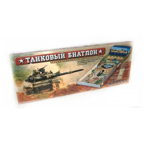 Настольная игра ОмЗЭТ Танковый биатлон ОМ-48308 настольные игры тридевятое царство игра настольная танковый бой
