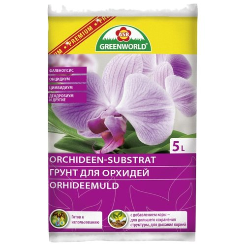 Грунт ASB Greenworld для орхидей 5 л.