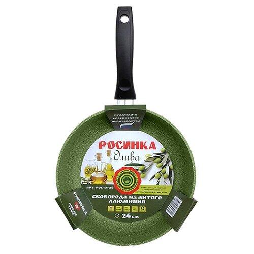 Сковорода Росинка Олива РОС 51-22 22 см, зеленый росинка рос 501