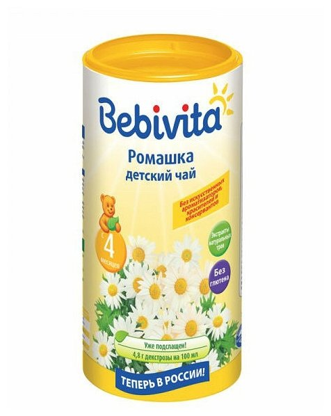 Чай Bebivita Ромашка (гранулированный), c 4 месяцев