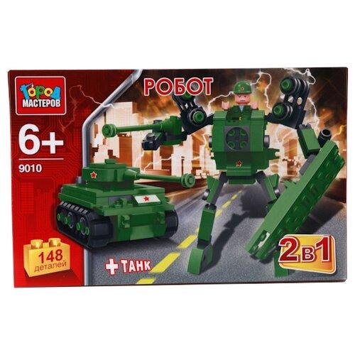 Купить Конструктор ГОРОД МАСТЕРОВ Робот 9010 Танк 2 в 1, Конструкторы