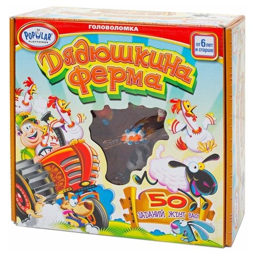 Головоломка Popular Playthings Дядюшкина ферма коричневый