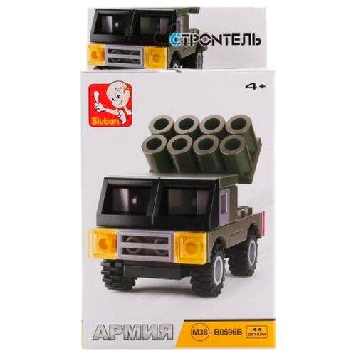 Купить Конструктор SLUBAN Builder M38-B0596В Армия, Конструкторы
