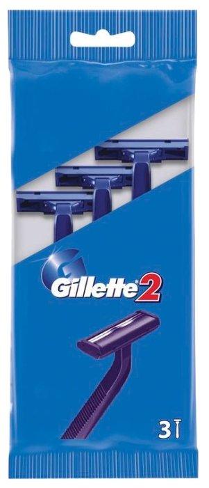 Бритвенный станок Gillette 2