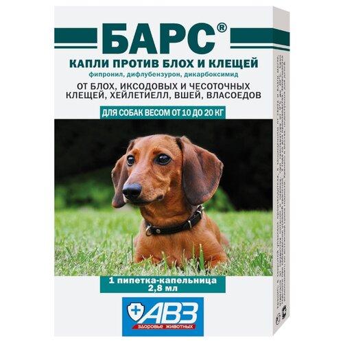 Барс (АВЗ) капли от блох и клещей инсектоакарицидные для собак и щенков от 10 до 20 кг капли для кошек авз барс форте инсектоакарицидные от внеш паразитов 3 пипетки