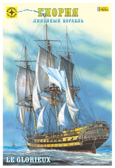 Сборная модель Моделист Корабль