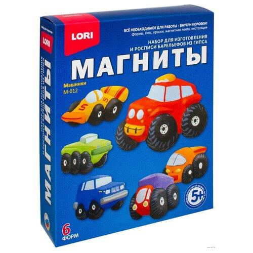 Купить LORI Магниты - Машинки (М-012), Гипс