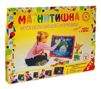 Доска для рисования детская Эра Магнитишка Тип 2 (С-73)