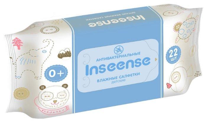 Салфетки Inseense влажные для детей антибактериальные