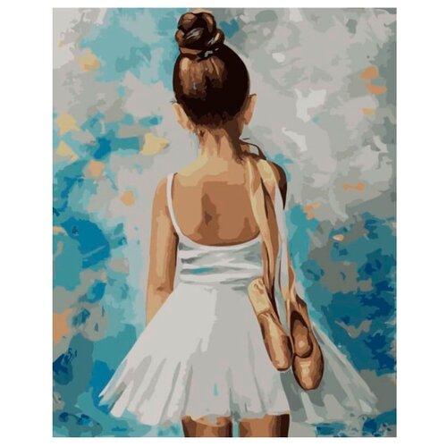 """Цветной Картина по номерам """"Маленькая балерина"""" 40х50 см (MG2054)"""