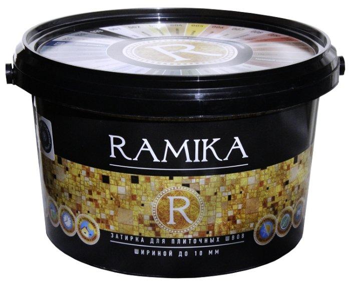Затирка Ramika R10 2 кг