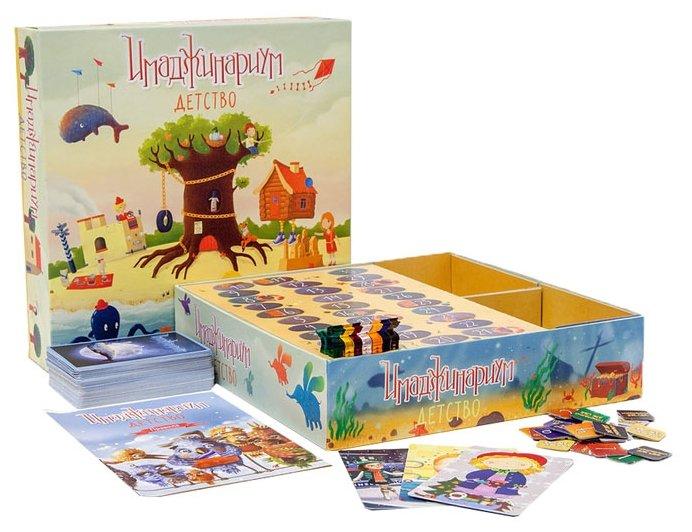 купить настольные игры в детском мире