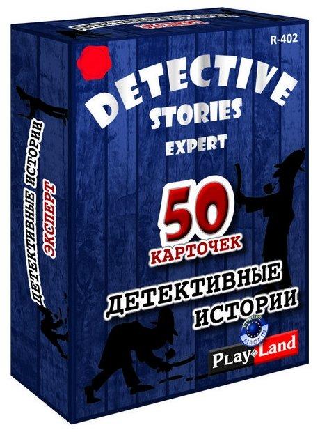 Настольная игра Play Land Детективные истории. Эксперт R-402