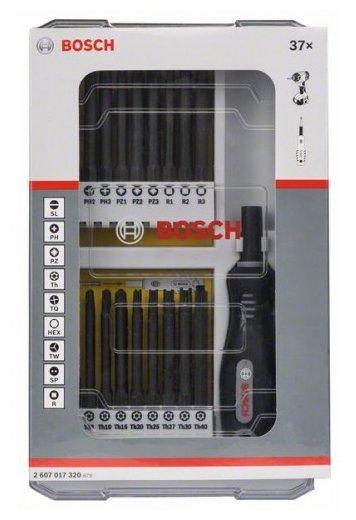 Bosch 2.607.017.320