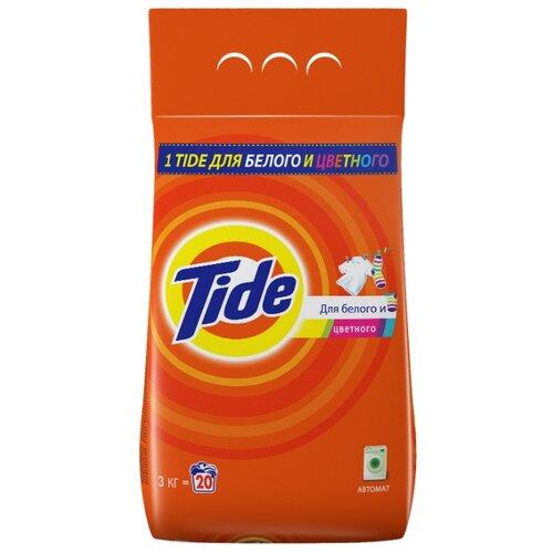 Стиральный порошок Tide Для белого и цветного белья (автомат) пластиковый пакет 3 кг стиральный порошок grass alpi expert extracolor для цветного белья пластиковый пакет 2 5 кг