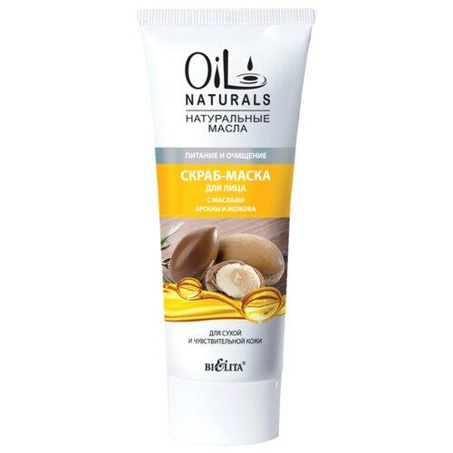 Bielita скраб-маска для лица Oil Naturals Питание и очищение с маслами арганы и жожоба 100 мл
