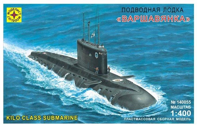 Сборная модель Моделист Подводная лодка