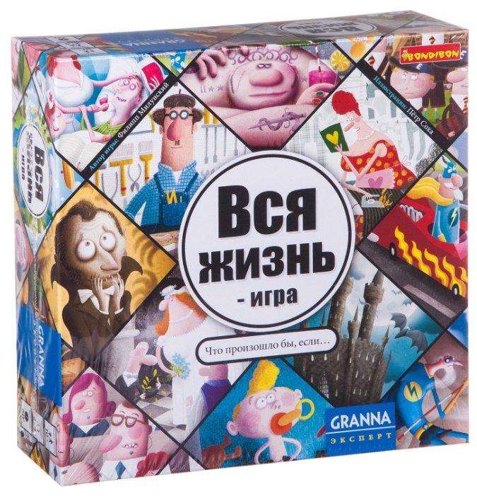 Настольная игра BONDIBON Вся жизнь - игра ВВ1266