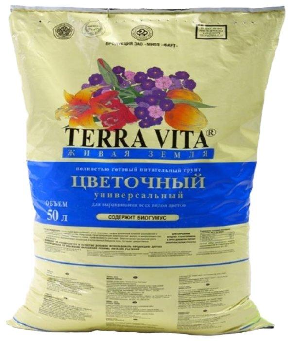 Грунт Terra Vita Живая земля универсальный цветочный 50 л.