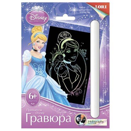 Купить Гравюра LORI Принцессы Disney. Прекрасная Золушка (Грд-006) цветная основа с голографическим эффектом, Гравюры