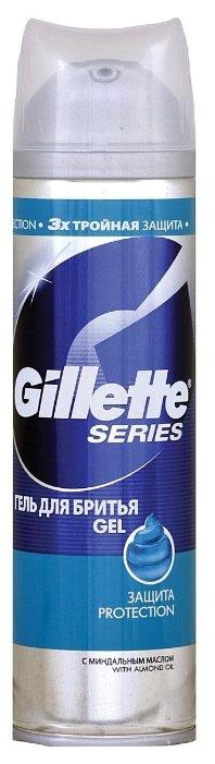 """Гель для бритья Series Protection """"Защита"""" Gillette"""