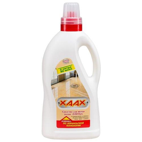 XAAX Средство для мытья полов Плитка 2 лДля мебели, ковров и напольных покрытий<br>