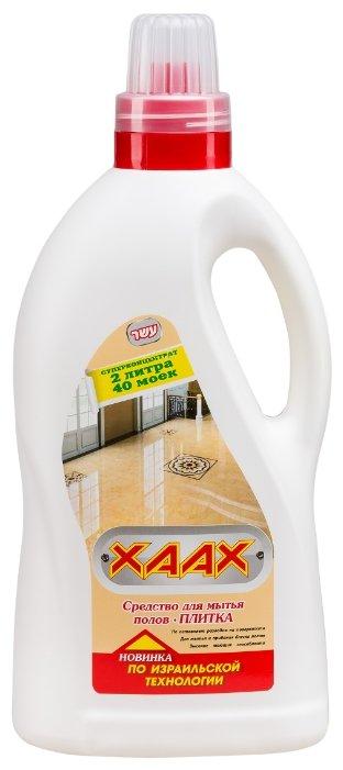 XAAX Средство для мытья полов Плитка