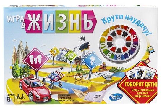 Настольная игра Hasbro games Игра в жизнь 04000