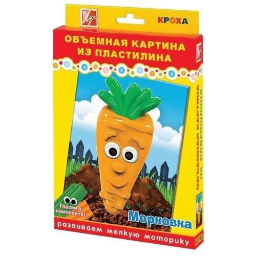 Купить Пластилин Луч Кроха Морковка (27С1629-08), Пластилин и масса для лепки
