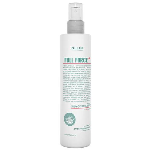 OLLIN Professional Full Force Увлажняющий спрей- кондиционер с экстрактом алоэ для волос, 250 мл маска для волос ollin professional full force 250 мл увлажняющая экстрактом алоэ