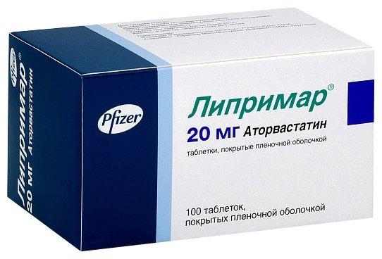 Липримар таб. п.п.о. 20мг №100 — купить по выгодной цене на Яндекс.Маркете