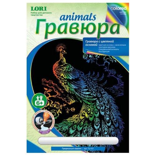 Купить Гравюра LORI Animals. Грациозный павлин (Гр-431) цветная основа, Гравюры