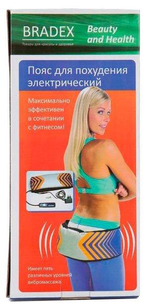 Пояс для похудения аптека иркутск
