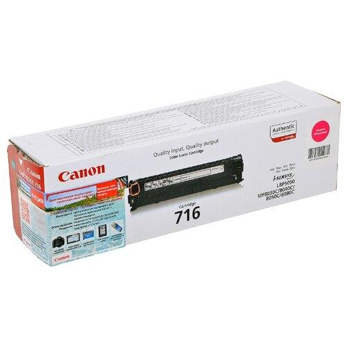 Фото - Картридж Canon 716M (1978B002) картридж canon 716m 1978b002 для canon lbp 5050 пурпурный