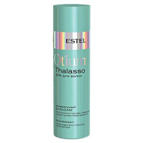 ESTEL бальзам Otium Thalasso SPA минеральный, 200 мл estel минеральный бальзам для волос otium thalasso 250 мл