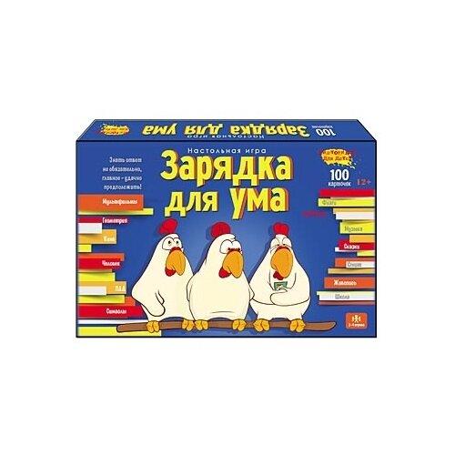 Купить Настольная игра Рыжий кот Зарядка для ума ИН-6395, Настольные игры