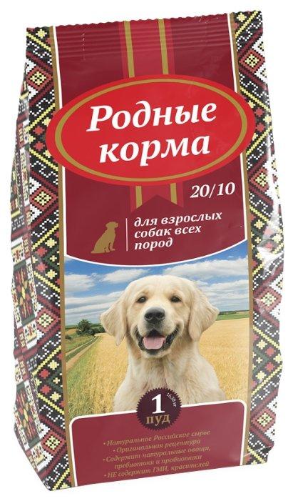 Родные корма (16.38 кг) Сухой для собак всех пород