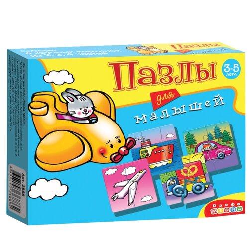 Фото - Набор пазлов Дрофа-Медиа Для малышей (2588) набор для творчества дрофа медиа мягкая картинка для малышей грузовичок