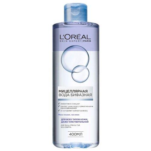 Купить L'Oreal Paris мицеллярная вода бифазная для всех типов кожи, 400 мл